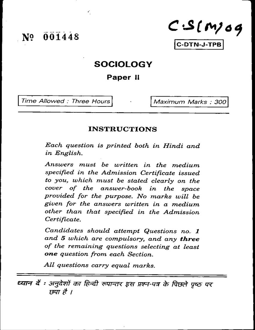 sociology essay questions sociology essay questions gxart sociology essay questionscivil services exam sociology paper ii previous years question