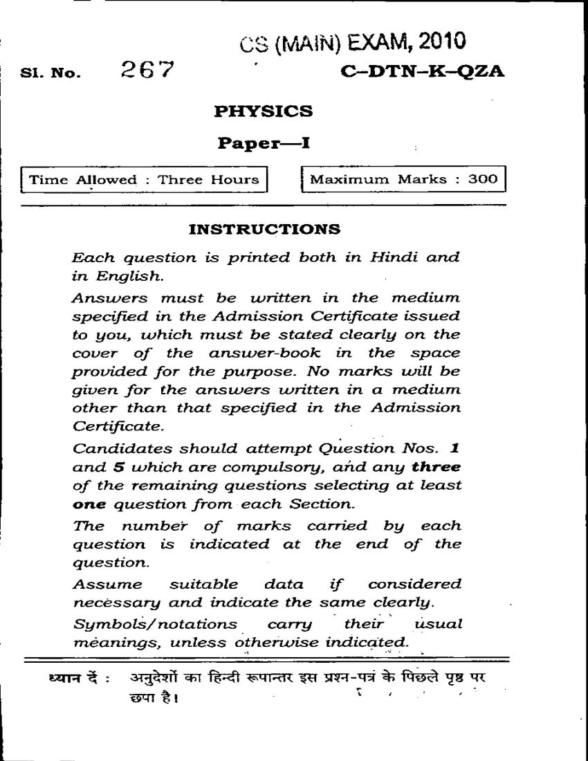 physics essay question gives you essays on violence in the media fun game