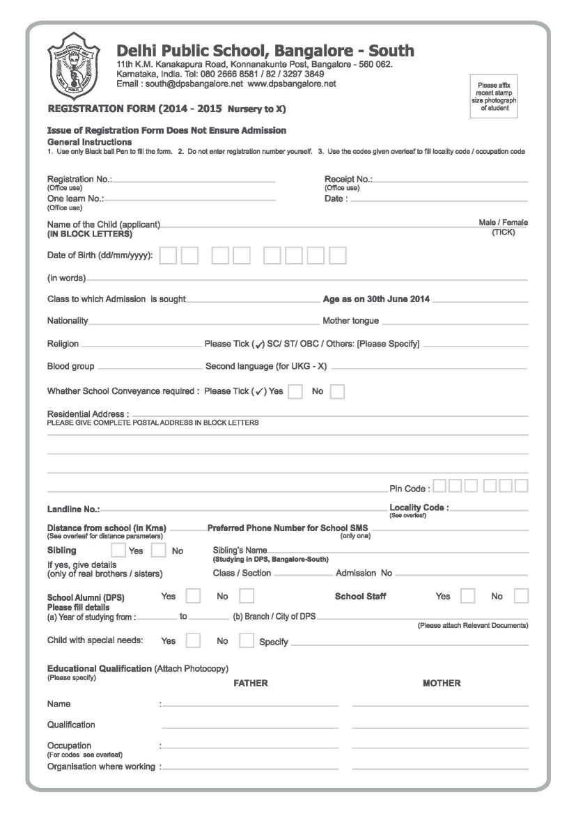 Dps Admission Form 2017 2018 Studychacha dps admission form – Admission Forms of Schools