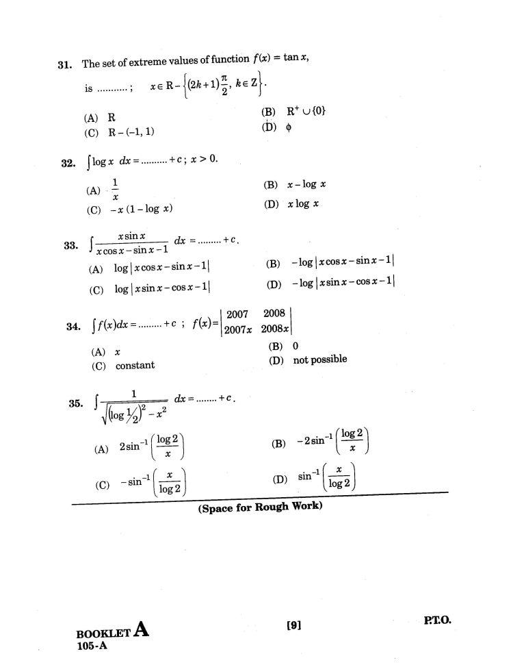 Paper pdf 2014 gujcet