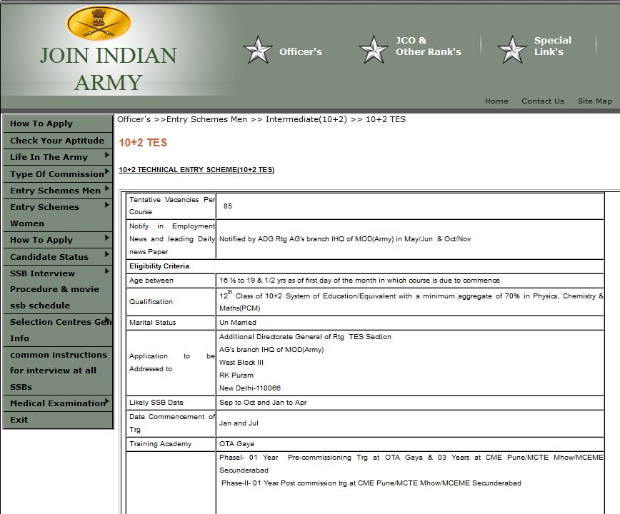 army technical entry