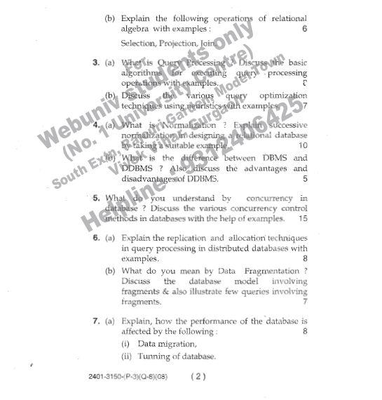 MDU – Rohtak MCA / PGDCA / APGDCA – 3rd Sem previous years