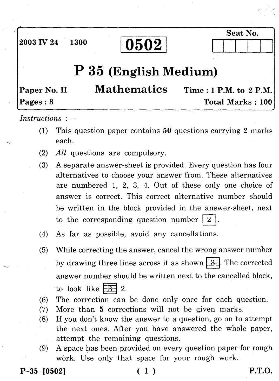 Model question papers for 4th standard scholarship exam