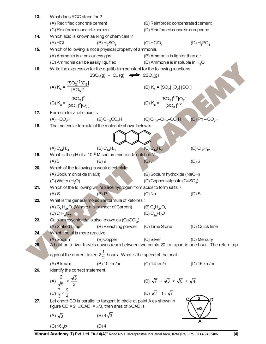 sol technical question paper
