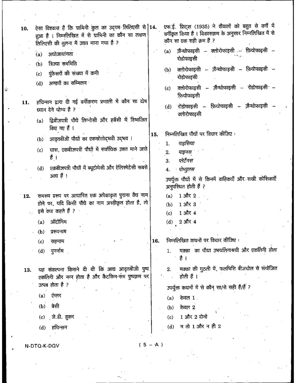 Essay Syllabus Civil Service Exam UPSC Mains Paper