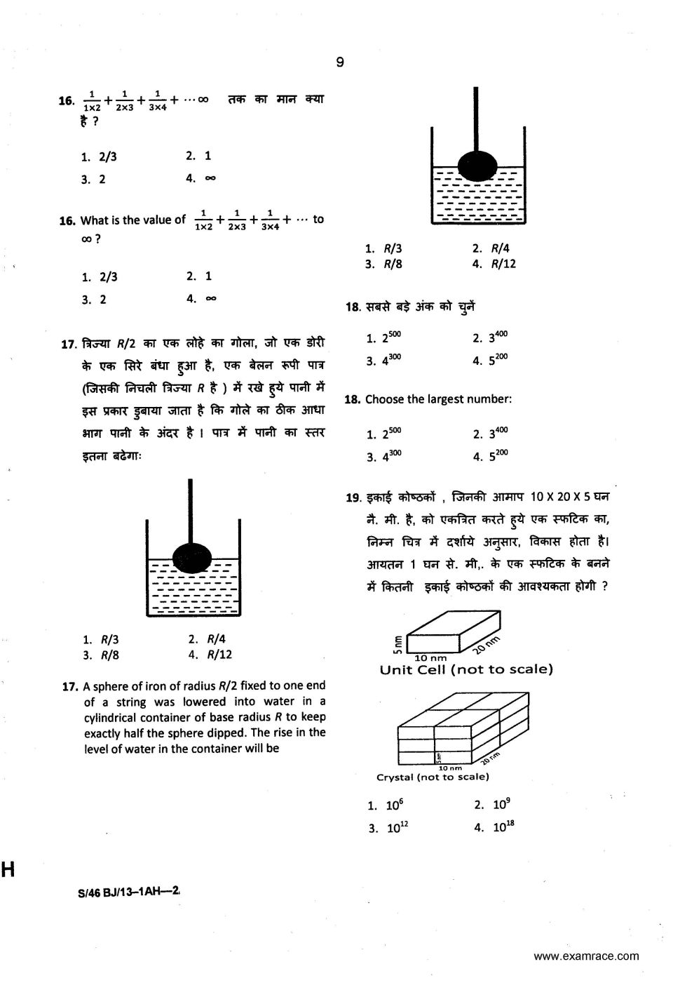 Aipmt previous year question papers pdf in hindi 2018 2019.
