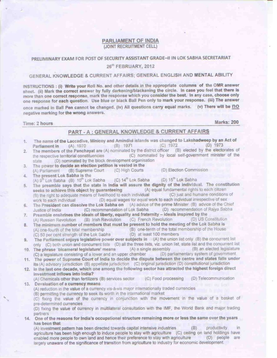 Intelligence Bureau Previous Year Question Papers Pdf