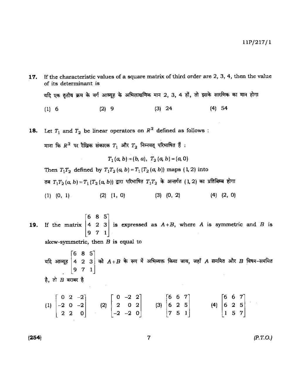 Maths Exams Year 8 - grade 8 math worksheets and problems