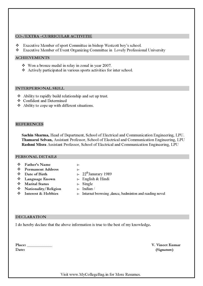 sample resume for be ece passed candidates - Ece Sample Resume