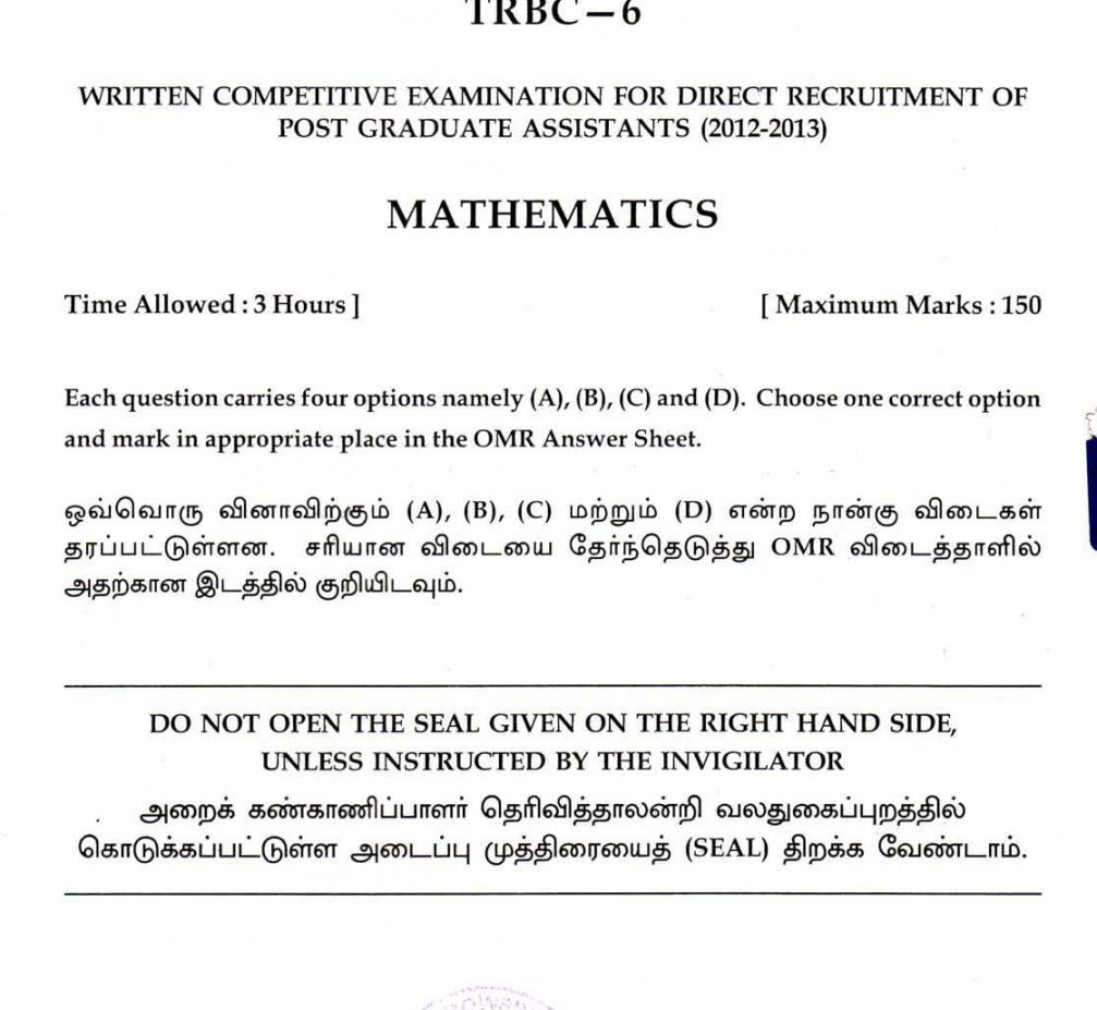 trb 1021 08 black white. trb mathematics subject paper trb 1021 08 black white