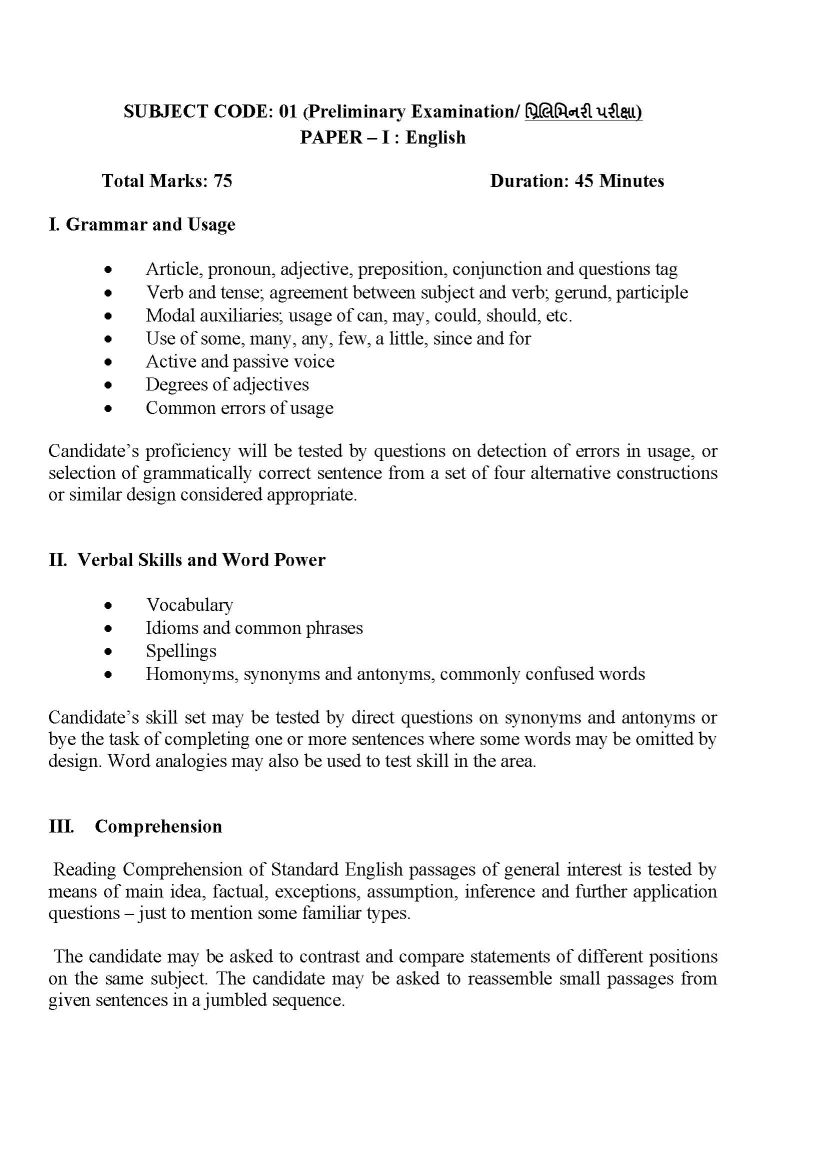 gpsc class 1 exam syllabus 2017 2018 eduvark 15 solving critical reasoning questions logical decision making 16 decision making under specific conditions 17 decision making in government services