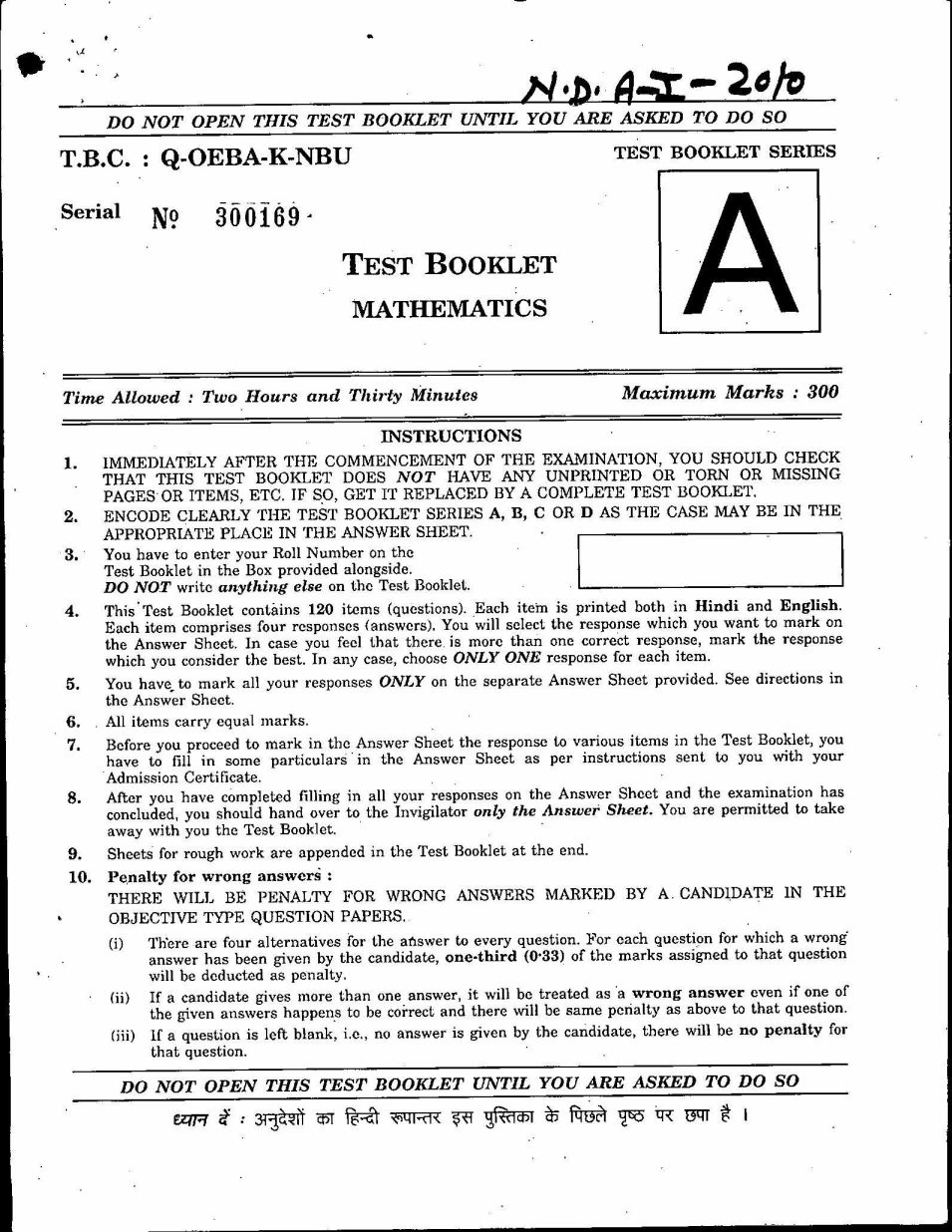Nda Entrance Exam Question Paper Pdf