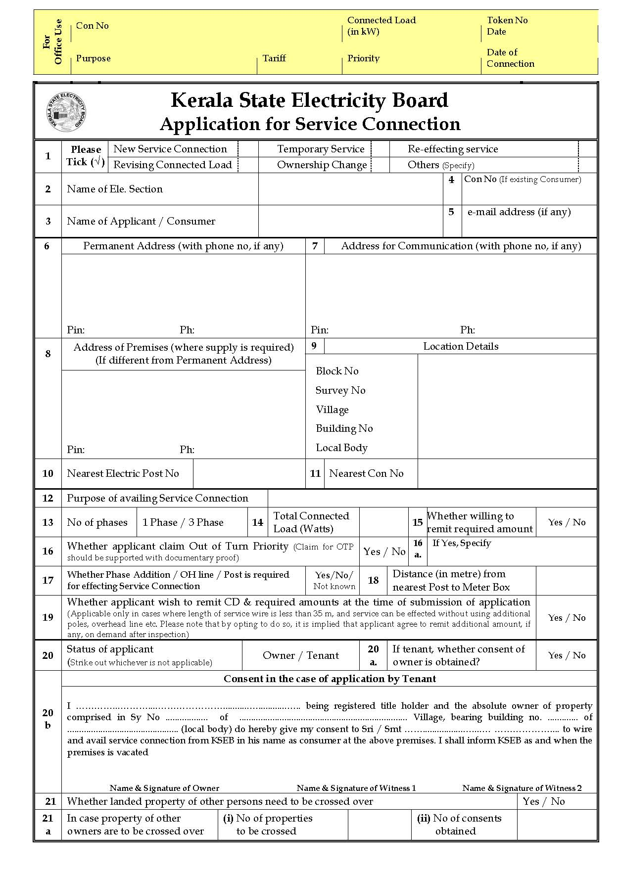 kseb ownership transfer application form eduvark as you want i am here giving you images of application form of kerala state electricity board kseb ownership transfer
