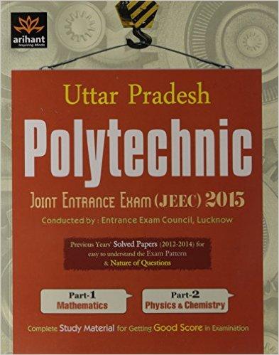 Up Polytechnic Entrance Exam Book - 2018 2019 EduVark