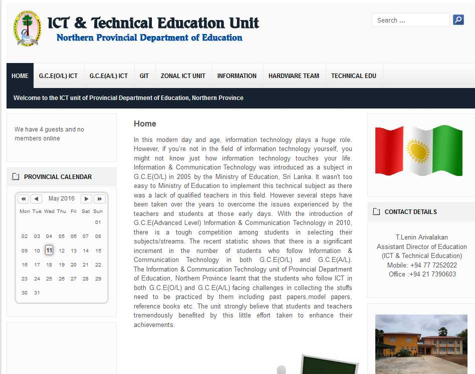 GCE OL ICT Past Papers - 2018 2019 EduVark