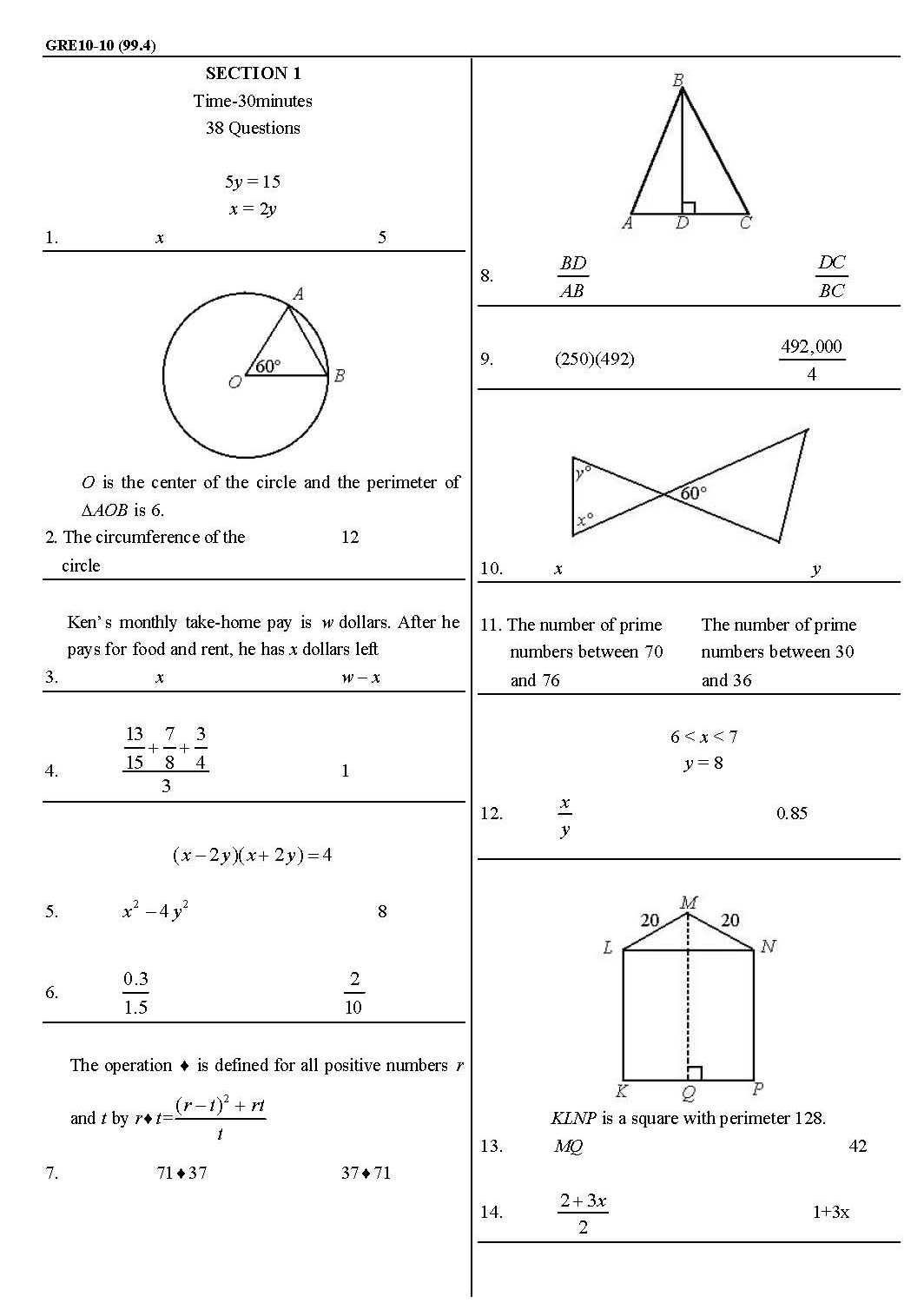 gre model papers with answers pdf