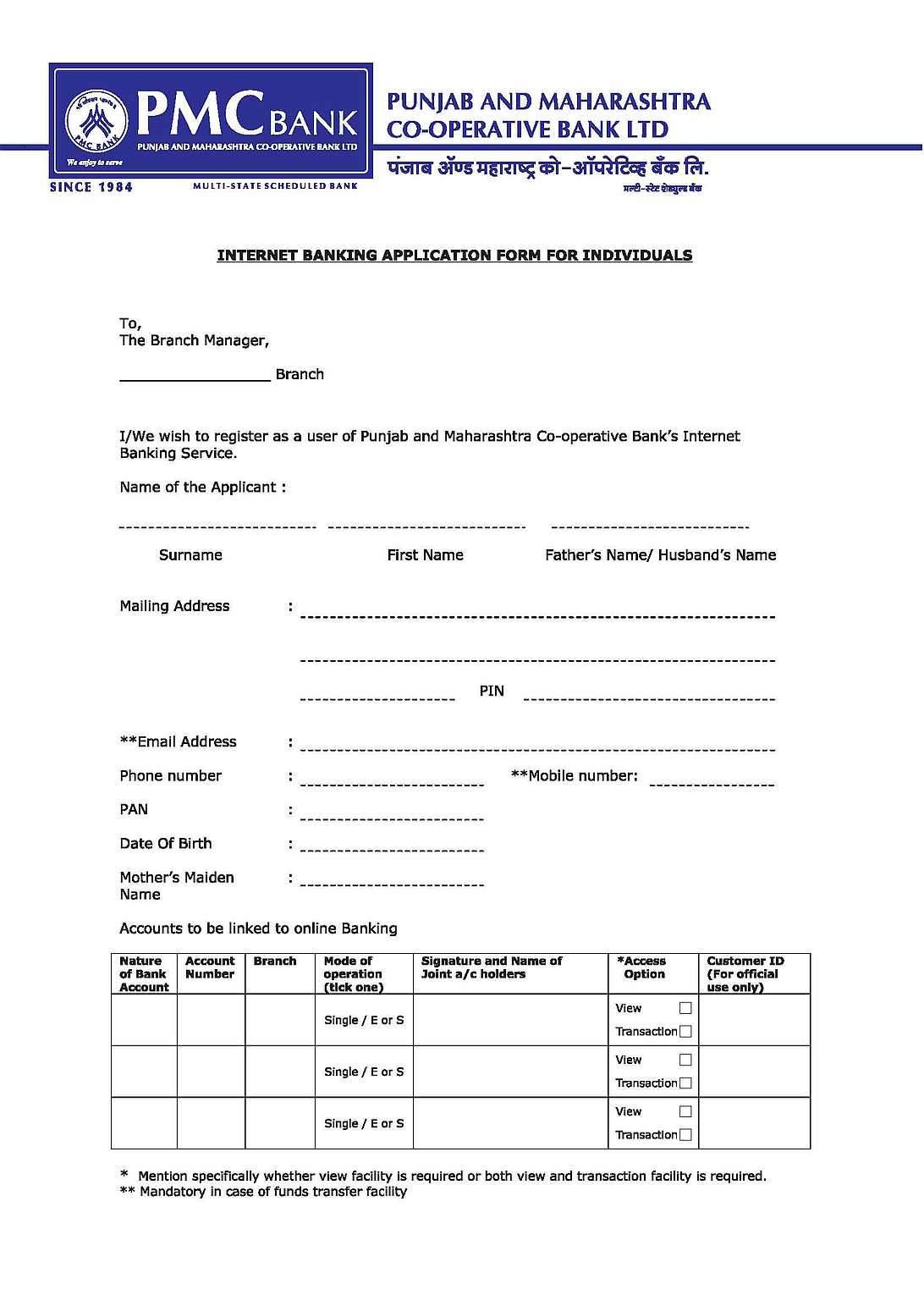 internet banking corporation bank application form