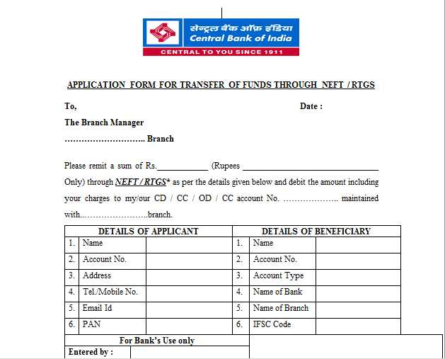 Download rtgs form of hsbc