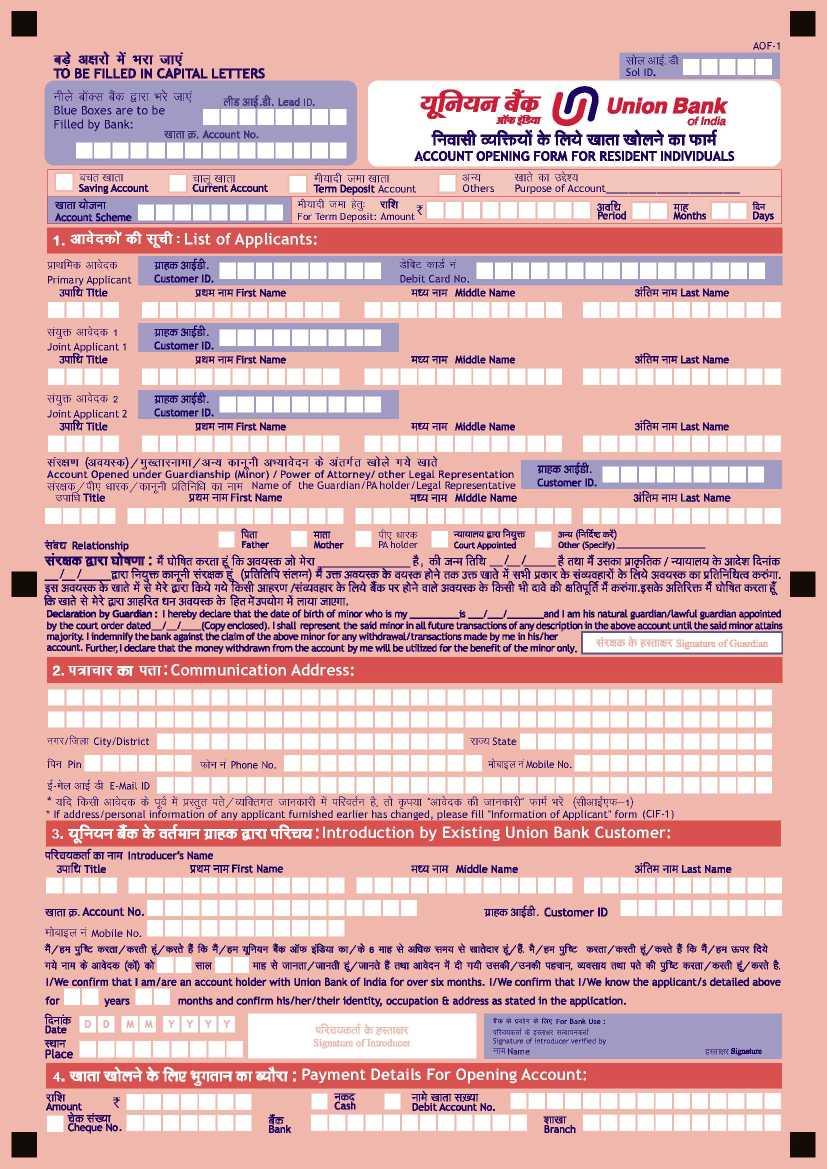 ifsc code of bank of baroda nanpura surat