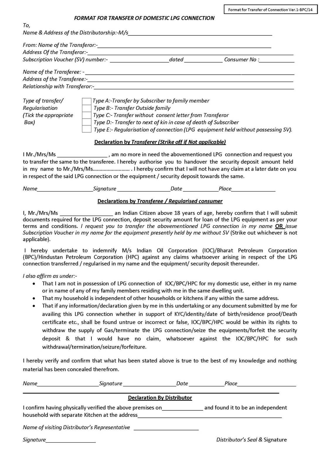 BPCL Name Change Form 2017 2018 EduVark – Name Change Form