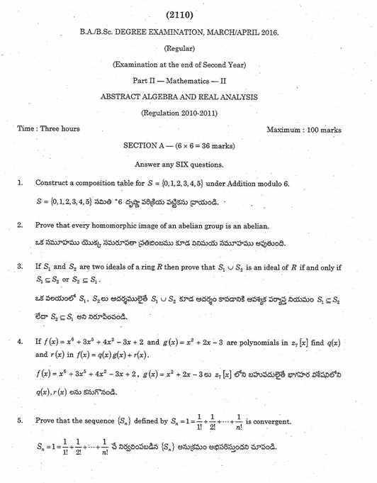 Krishna University Sanskrit Model Papers - 2018 2019 EduVark