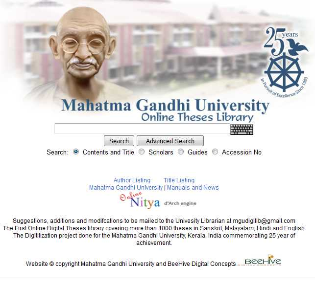 mahatma gandhi university kottayam online thesis