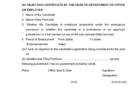 NOC Form for TNPSC 2017 2018 EduVark – Non Objection Certificate Format