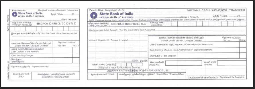 deposit form in sbi  State Bank of India Cash Voucher Form - 13 13 EduVark