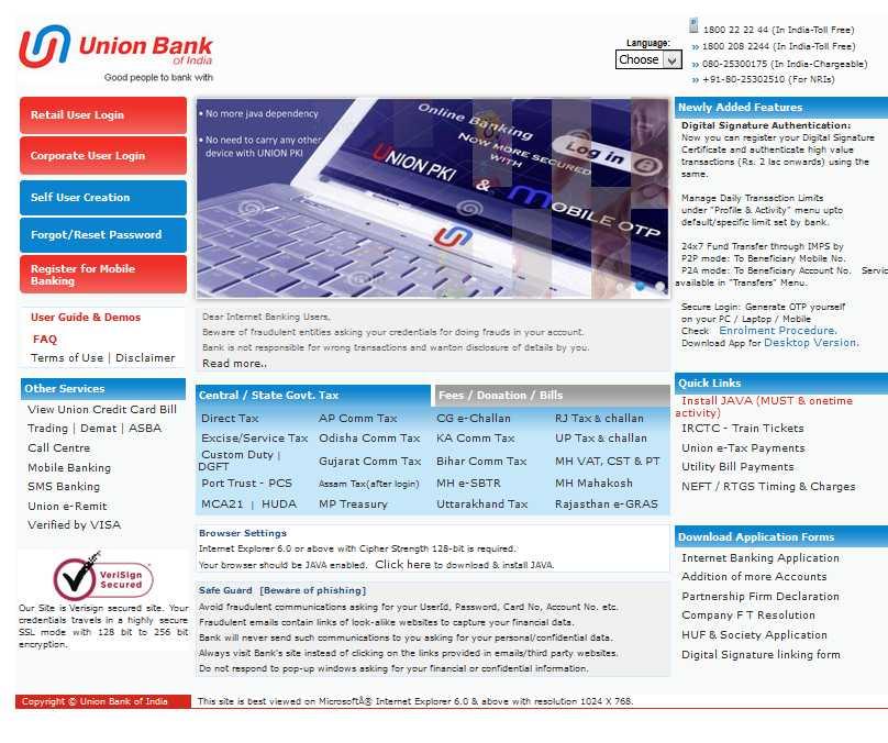 union bank of india internet banking forgot password