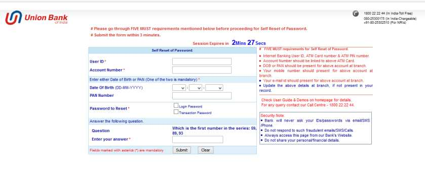 union bank of india net banking user id forgot