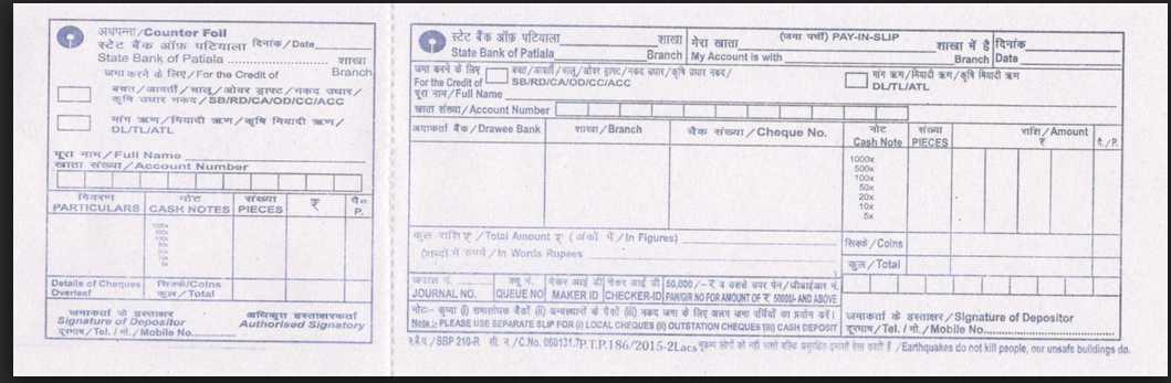 money deposit form sbi  Cash Deposit Slip Of State Bank Of Patiala - 17 17 EduVark