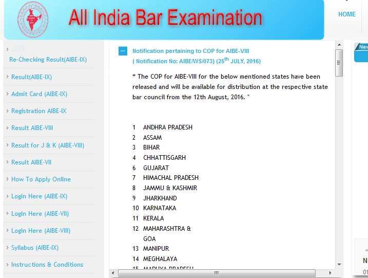 All India Bar Council Exam Results - 2018 2019 EduVark