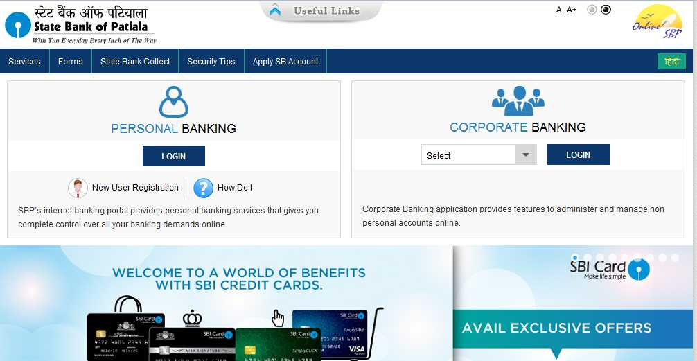 janata bank internet banking