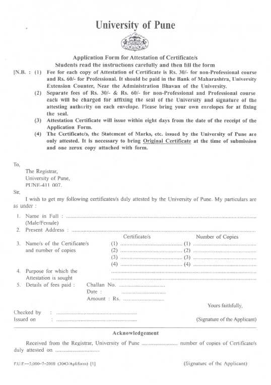 University Of Pune Attestation Form    Eduvark