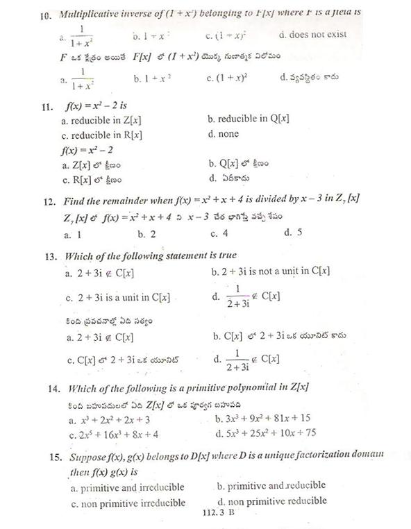 Aucet Physics Previous Papers Pdf