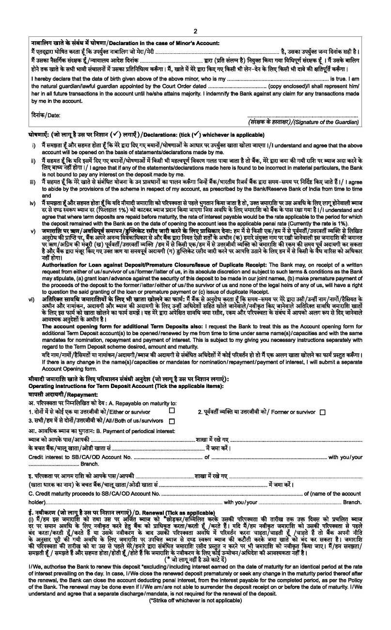 Syndicate bank fixed deposit form download