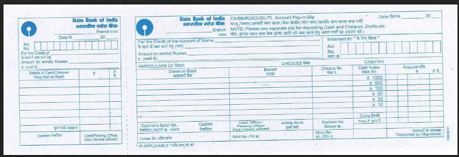 deposit form in sbi  SBI Deposit Slip - 13 13 EduVark