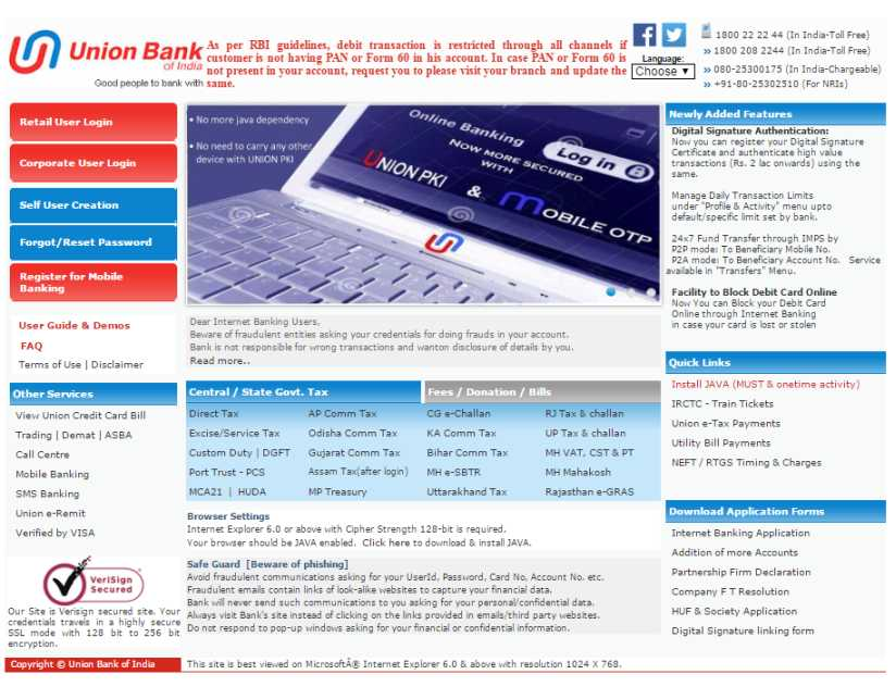 corporate internet banking bank of india