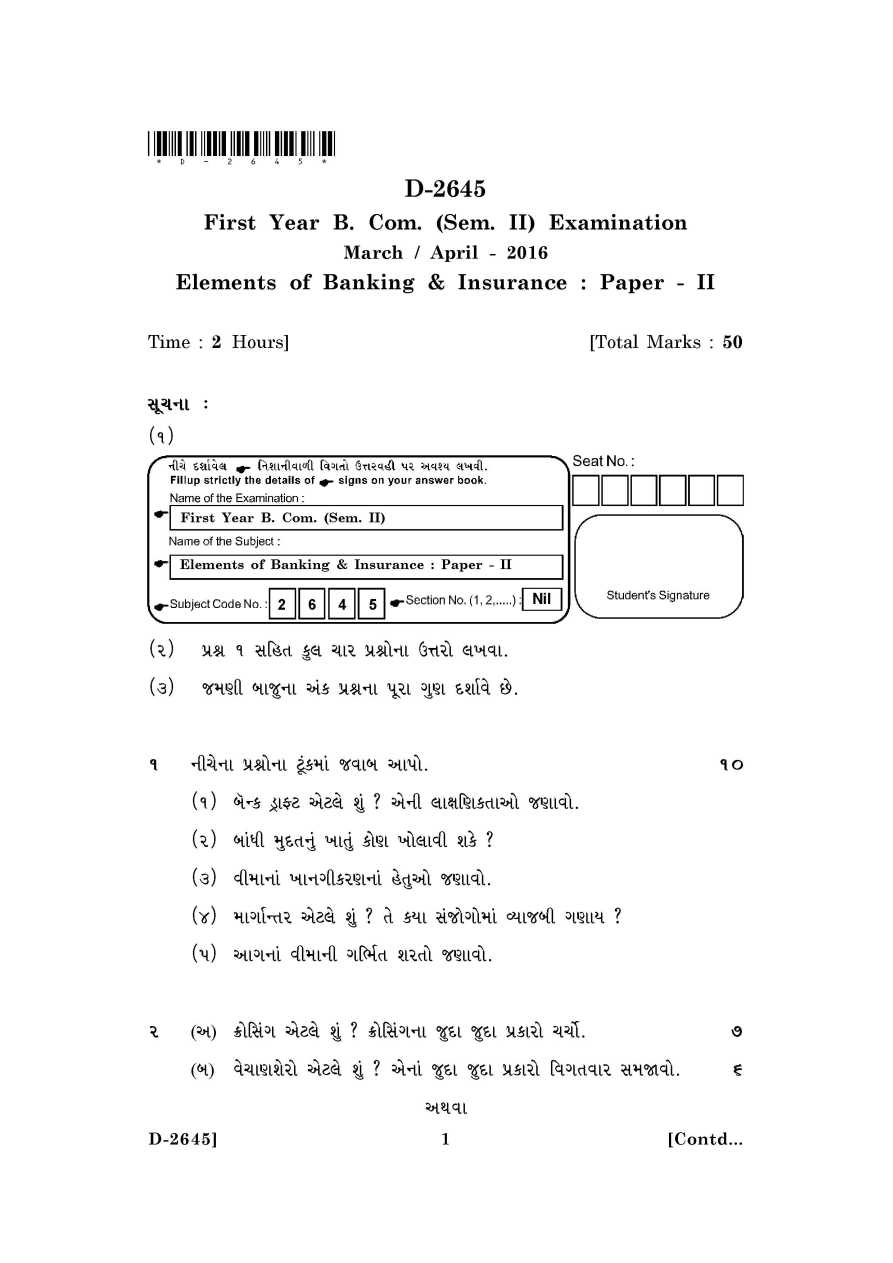 VNSGU Question Papers of B  Com - 2018 2019 EduVark