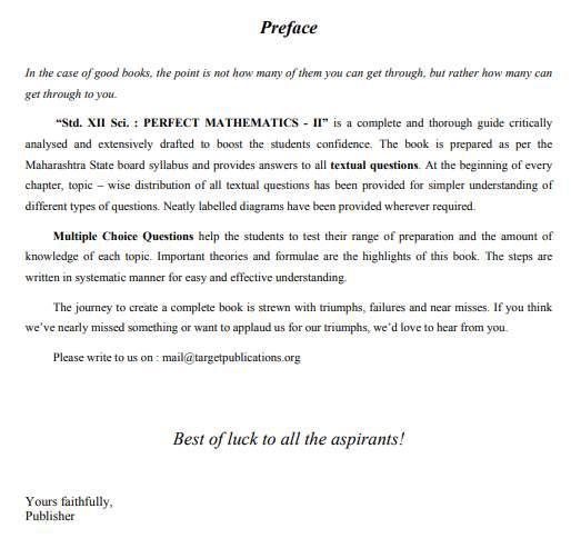 Maharashtra Board HSC Books PDF - 2019 2020 EduVark